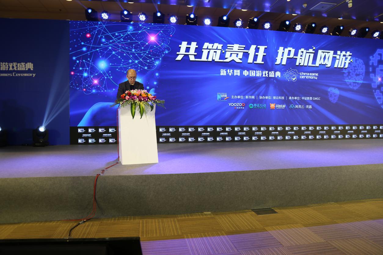 国家广电总局全国扫黄打非办公室汤清淇副司长发言.png